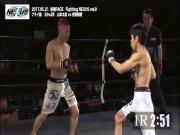 """MMA: Cú đấm  """" truyền điện """"  có thật, đối thủ  """" sốc nhiệt """""""