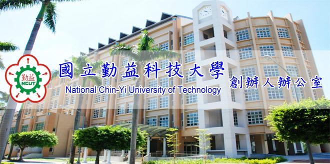 Những đãi ngộ hấp dẫn cho du học sinh Đài Loan của Netviet - 1