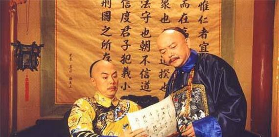 3 triều đại hùng mạnh nhất trong lịch sử Trung Quốc - 4