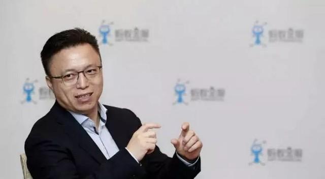 Đã giàu nay còn giàu hơn: Jack Ma sở hữu thêm startup được định giá 150 tỷ USD - 2