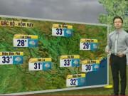 Tin tức trong ngày - Dự báo thời tiết VTV 1/7: Thời tiết mát mẻ, nhiều nơi có mưa