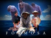 Tin tức trong ngày - [Đồ họa] Hành trình 84 ngày đi tìm thủ phạm vụ cá chết