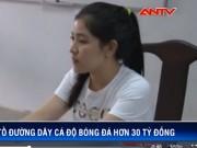 Video An ninh - Khởi tố đường dây cá độ của hot girl Tây Ninh