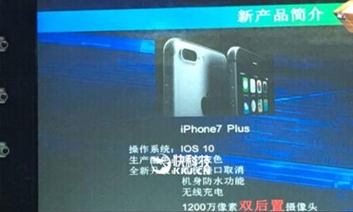 iPhone 7 Plus lộ ảnh qua trình chiếu, dùng sạc không dây