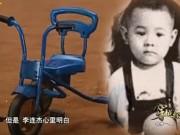 Phim - Lý Liên Kiệt: Tuổi thơ bần hàn và vụ bán xe năm 4 tuổi