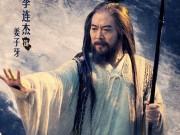 Phim - Phim mới của Lý Liên Kiệt bị chê dùng kỹ xảo quá đà