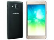 Thời trang Hi-tech - Samsung trình làng Galaxy On5 Pro và On7 Pro