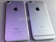 Dế sắp ra lò - Ảnh thực tế iPhone 7 đọ dáng bên iPhone 6s