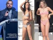 Thời trang - Chân dài dự tiệc của Leonardo quậy tung với bikini