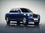 Tư vấn - Bentley cân nhắc phát triển phiên bản giới hạn dựa trên Mulsanne