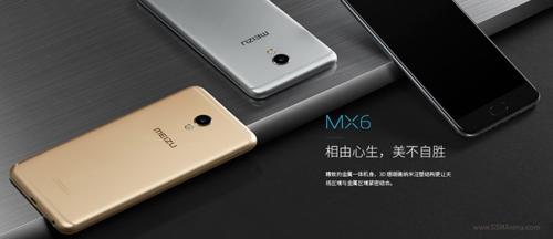 Meizu MX6 chính thức ra mắt với giá 6,6 triệu đồng - 132929