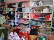 Thị trường - Tiêu dùng - Đà Nẵng: Thu giữ hàng ngàn mỹ phẩm không rõ nguồn gốc