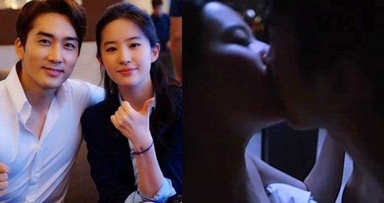 Song Seung Hun phủ nhận chia tay Lưu Diệc Phi - 1