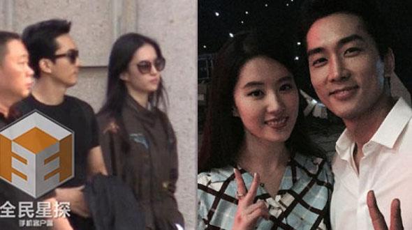 Song Seung Hun phủ nhận chia tay Lưu Diệc Phi - 2