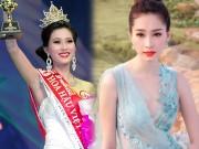 Thời trang - Nhan sắc ngày ấy - bây giờ của 14 hoa hậu Việt Nam