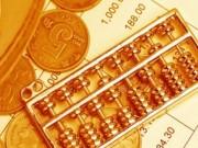 Tài chính - Bất động sản - Giá vàng ngày 29/7: Thận trọng trước diễn biến mới