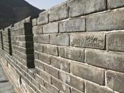 Thế giới - TQ đau đầu với nạn trộm gạch ở Vạn Lý Trường Thành