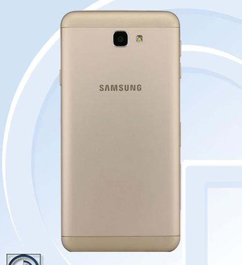 Tin tuc Galaxy On5 va On7 2016 vo kim loai duoc cong nhan