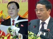 Tin tức trong ngày - Tiểu sử Bí thư và Chủ tịch HĐND tỉnh Yên Bái