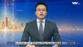 Bí thư và Chủ tịch HĐND tỉnh Yên Bái bị bắn trọng thương