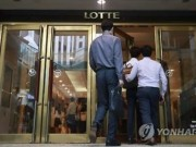 Tài chính - Bất động sản - Tìm thấy thư tuyệt mệnh của Phó Chủ tịch Tập đoàn Lotte