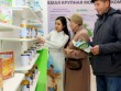 DN Việt lọt Top 50 công ty xuất sắc khu vực châu Á -TBD