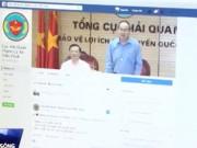 """Video An ninh - Giả Facebook Bộ Công an thanh lý xe SH, LX """"giá bèo"""""""