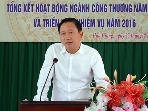 Tiết lộ sự thăng tiến đến chóng mặt của ông Trịnh Xuân Thanh