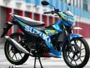 Thế giới xe - Suzuki Raider 150 FI mới sẽ tham gia thị trường Việt từ tháng 12
