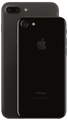 7 tính năng giúp iPhone 7 và iPhone 7 Plus hoàn hảo hơn - 1