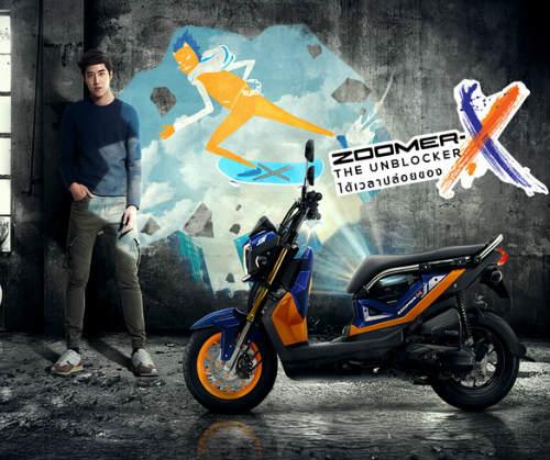 Honda New Zoomer-X bản giới hạn giá 42 triệu đồng