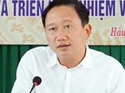 Tin tức trong ngày - Ông Trịnh Xuân Thanh không có mặt theo thư triệu tập