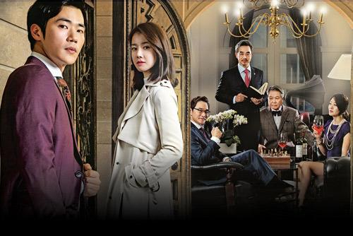 Phim Hàn Quốc: dấu thập vàng 2016