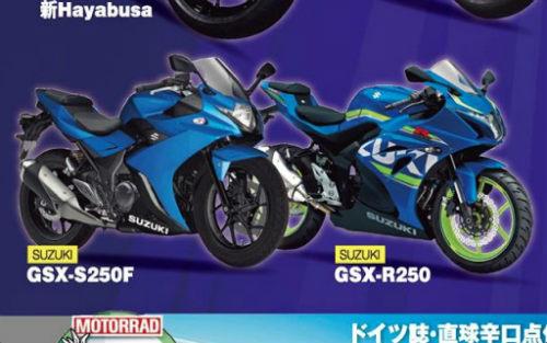 Suzuki GSX-R250 sẽ phân phối ở Việt Nam?