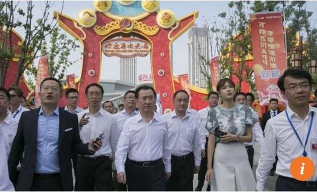 Tỉ phú giàu nhất Trung Quốc xây công viên 80 nghìn tỉ - ảnh 1
