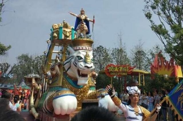 Tỉ phú giàu nhất Trung Quốc xây công viên 80 nghìn tỉ - ảnh 4