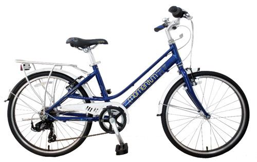 Momentum 2016 iNeed 1500, mẫu xe đạp với thiết kế cổ điển - 4