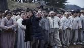 Phim về người vẽ tấm bản đồ trong 27 năm sắp ra rạp Việt