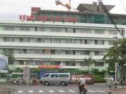 Tin tức trong ngày - Đang điều trị, bệnh nhân bất ngờ tự tử tại bệnh viện