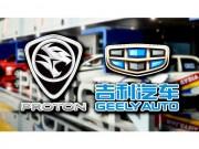 """Tin tức ô tô - Geely Trung Quốc chính thức """"thâu tóm"""" Proton"""