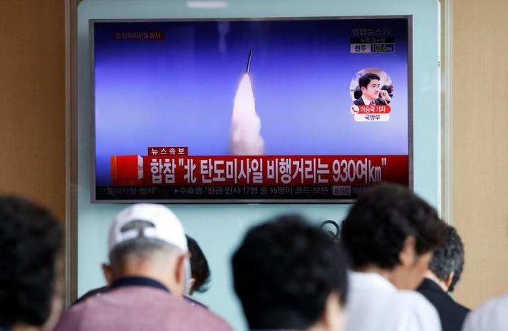 Triều Tiên bắn tên lửa đạn đạo từ gần biên giới TQ - 1