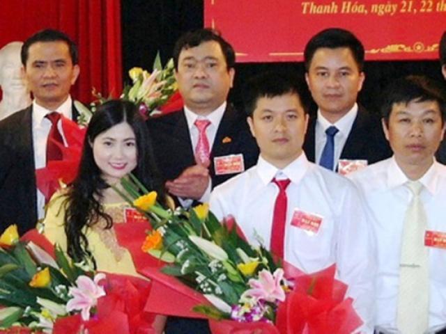 Chưa có kết quả kiểm tra bổ nhiệm bà Trần Vũ Quỳnh Anh