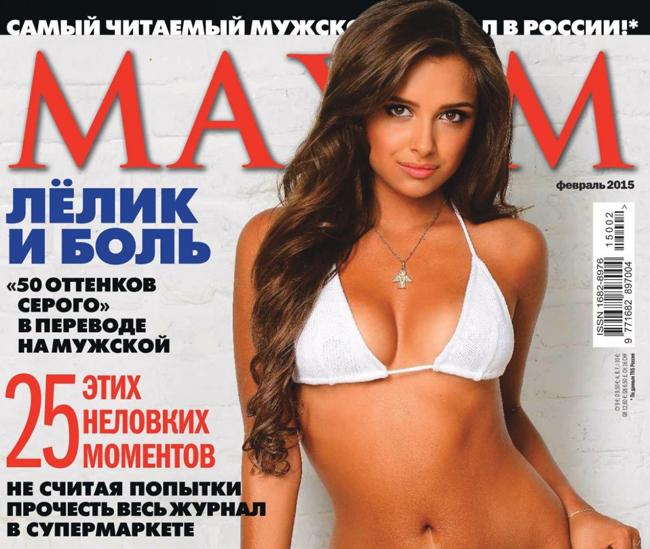 """Karolina Sevastyanova được mệnh danh là một  """" Nữ hoàng """"  của làng thể dục nhịp điệu Nga."""
