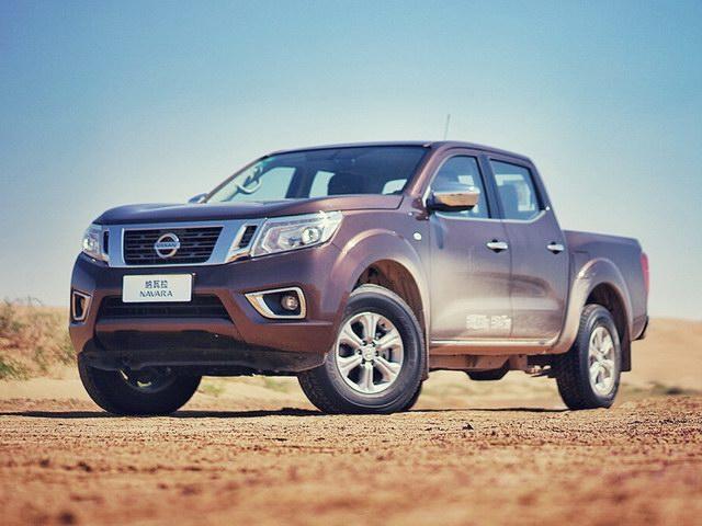 Nissan Navara 2017 lắp ráp Trung Quốc giá 468 triệu đồng