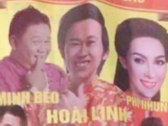 Thực hư chuyện Minh Béo, Tùng Sơn đứng chung sân khấu với Hoài Linh