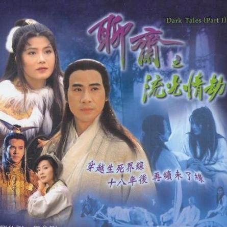 Những bộ phim sống mãi trong lòng khán giả của TVB dù đã qua thời hoàng kim - 2