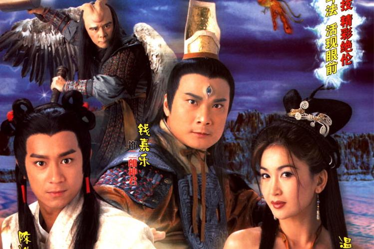 Những bộ phim sống mãi trong lòng khán giả của TVB dù đã qua thời hoàng kim - 4
