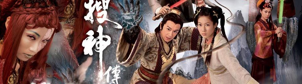 Những bộ phim sống mãi trong lòng khán giả của TVB dù đã qua thời hoàng kim - 6