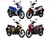 Thế giới xe - Yamaha Exciter 150 tại Việt Nam giảm giá cực sâu