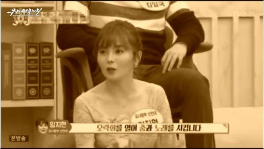 Thành ca sĩ nổi danh ở HQ, cô gái Triều Tiên vẫn quay về nước - ảnh 2